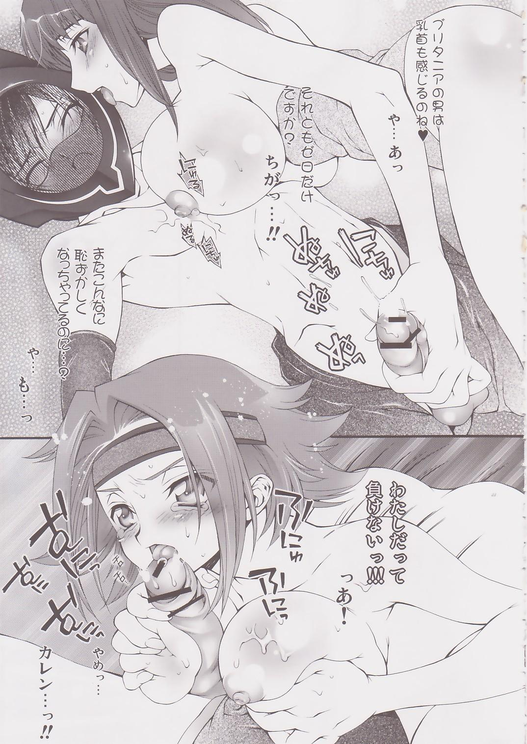 (COMIC1) [iYou (Mizuno Poppo, Yukkyun)] Britannia Tenseki Sui - Britannia The Scriptures - tipsy (CODE GEASS: Lelouch of the Rebellion) 21