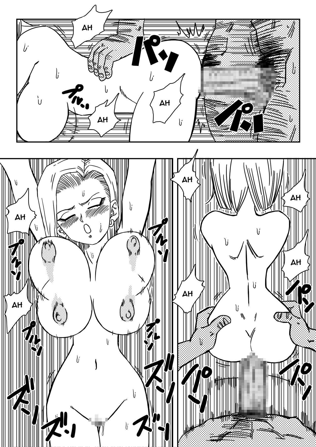 18-gou to Mister Satan!! Seiteki Sentou! | Android N18 and Mr. Satan!! Sexual Intercourse Between Fighters! 9