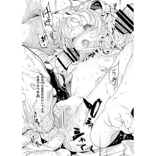 Xenogears no Eroi Rakugaki Bon Soushuuhen 4