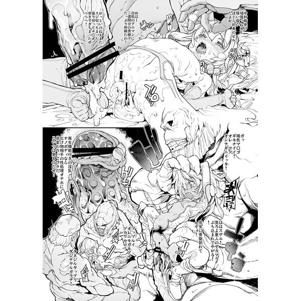 Xenogears no Eroi Rakugaki Bon Soushuuhen 7