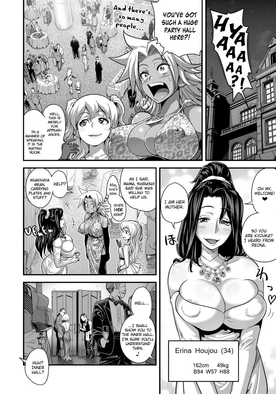 [Tamatsuyada, Satou Kimiatsu] Energy Kyo-ka!! ~Bakunyuu JK. Gachi Zeme Hatsujou Chuu!~ Ch. 2-5 [English] [Digital] 3