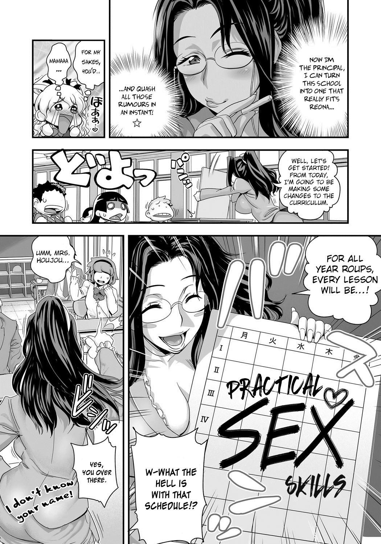 [Tamatsuyada, Satou Kimiatsu] Energy Kyo-ka!! ~Bakunyuu JK. Gachi Zeme Hatsujou Chuu!~ Ch. 2-5 [English] [Digital] 61