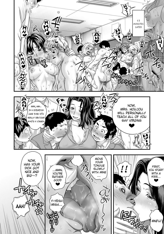 [Tamatsuyada, Satou Kimiatsu] Energy Kyo-ka!! ~Bakunyuu JK. Gachi Zeme Hatsujou Chuu!~ Ch. 2-5 [English] [Digital] 63