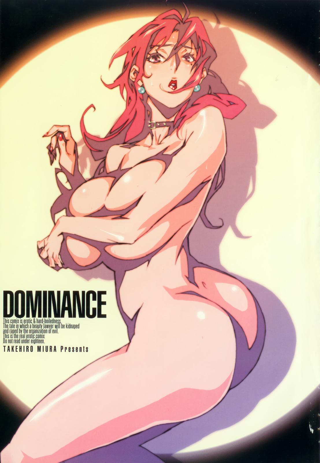 DOMINANCE 4