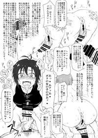 Shinyuu no Ana de Shasei Shitagaru Onna-tachi 10