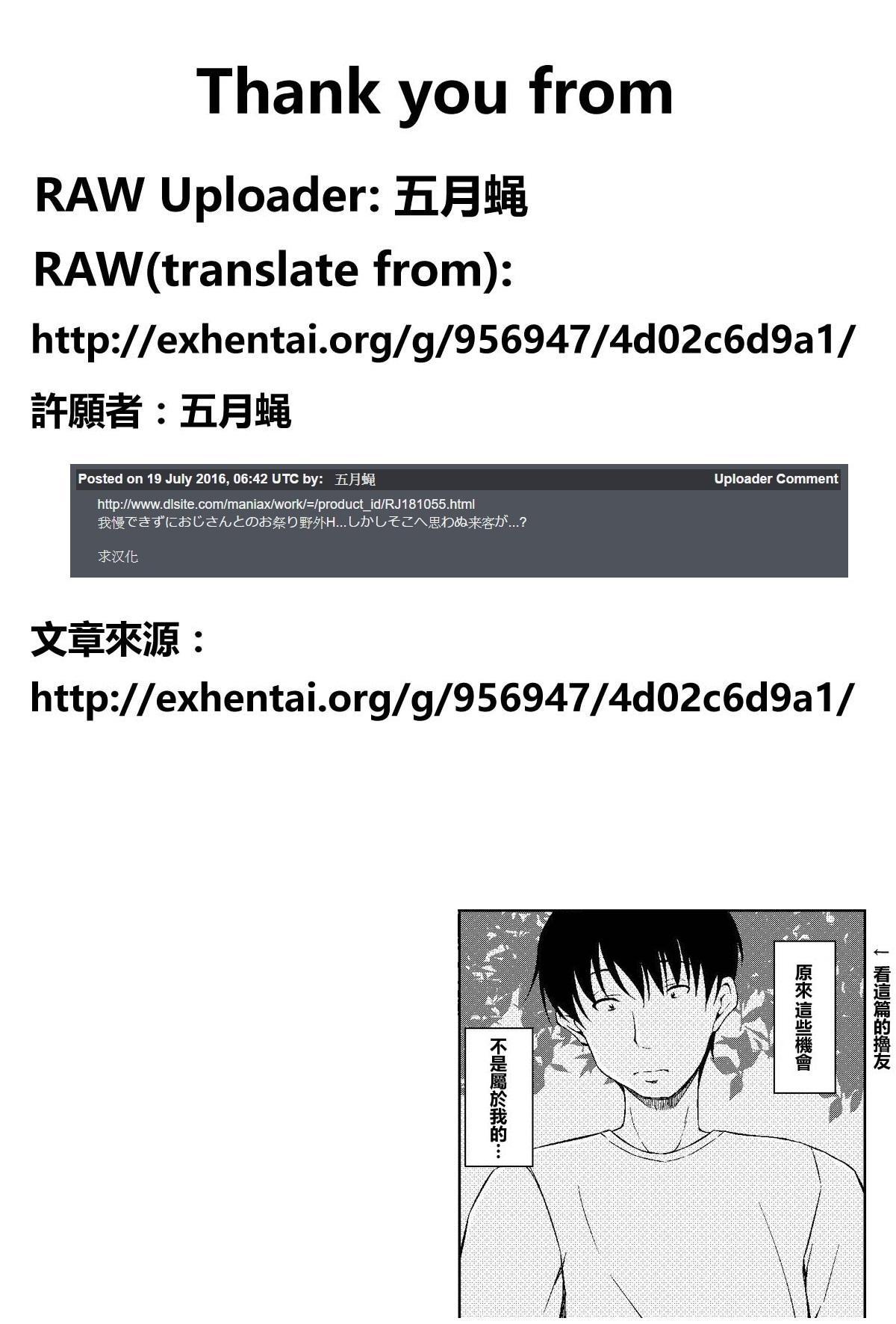 "[shakestyle (ShAKe)] Igarashi Yuzuha Choukyou Nisshi 3 ""Nee, Watashi to... Suru?"" [Chinese] [最愛路易絲澪漢化組] [Digital]V2 24"
