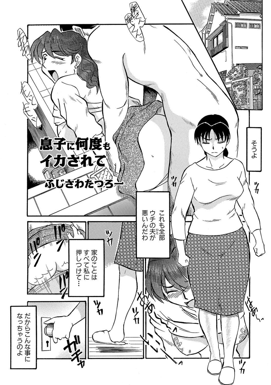 Urete... Hoshii 41