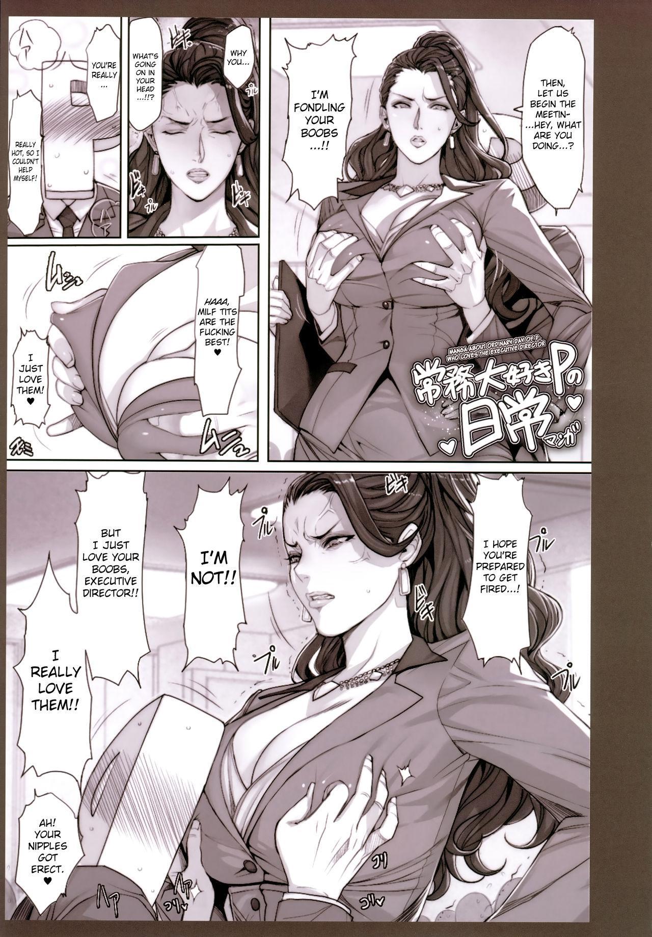 H na Toshiue Chara no Rakugaki - Rough Manga Hon | A Collection of Sketches and Rough Manga of Hot MILFs 11