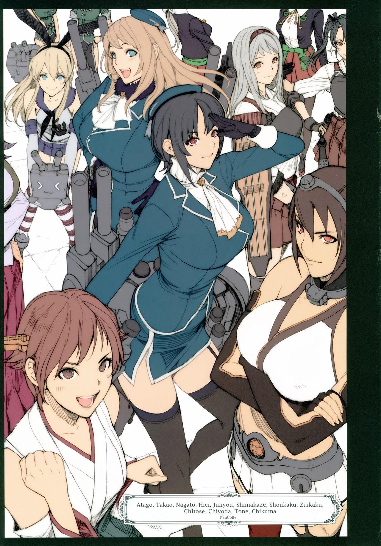 H na Toshiue Chara no Rakugaki - Rough Manga Hon | A Collection of Sketches and Rough Manga of Hot MILFs 1