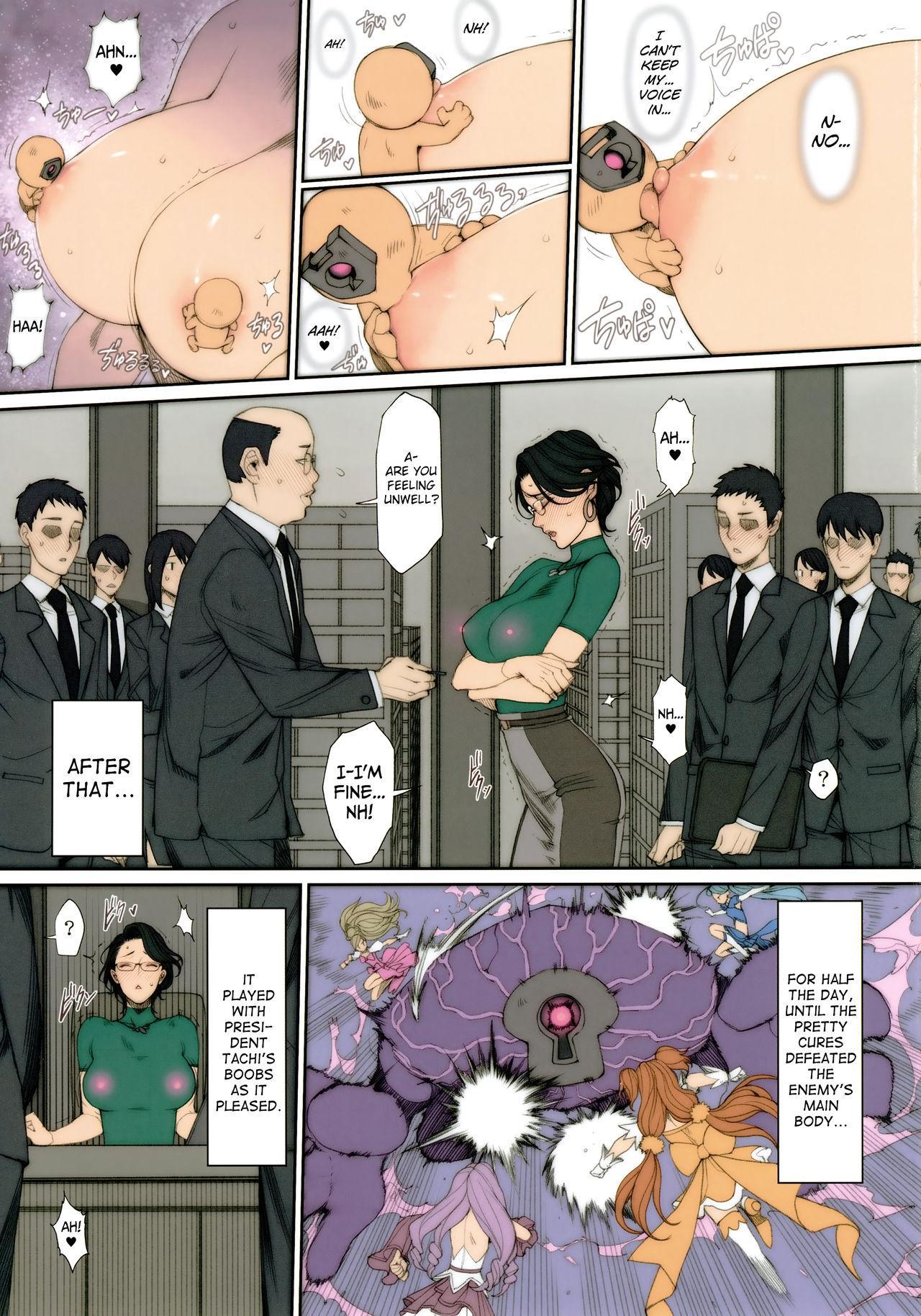 H na Toshiue Chara no Rakugaki - Rough Manga Hon | A Collection of Sketches and Rough Manga of Hot MILFs 27