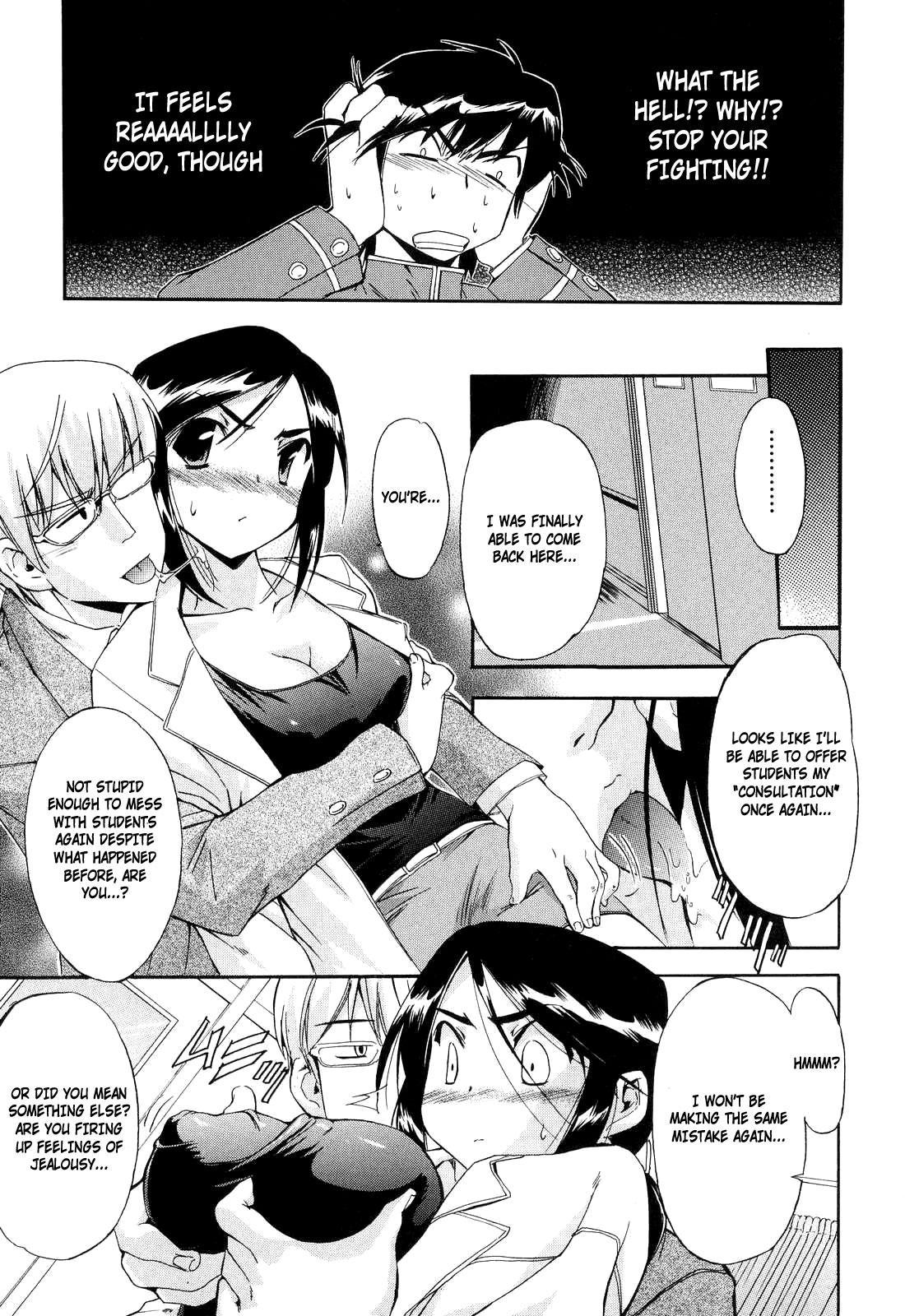 Hatsu Inu Vol.2 139