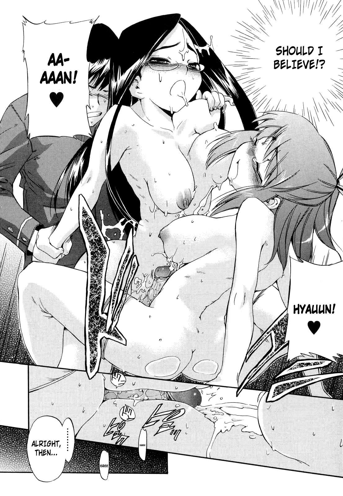 Hatsu Inu Vol.2 148
