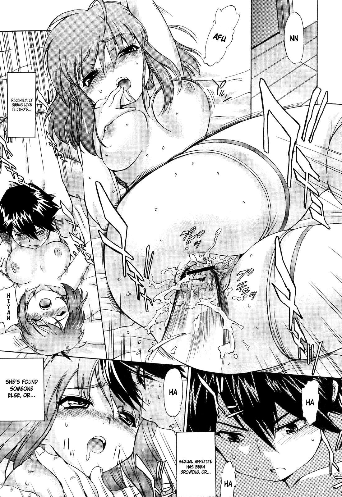 Hatsu Inu Vol.2 6