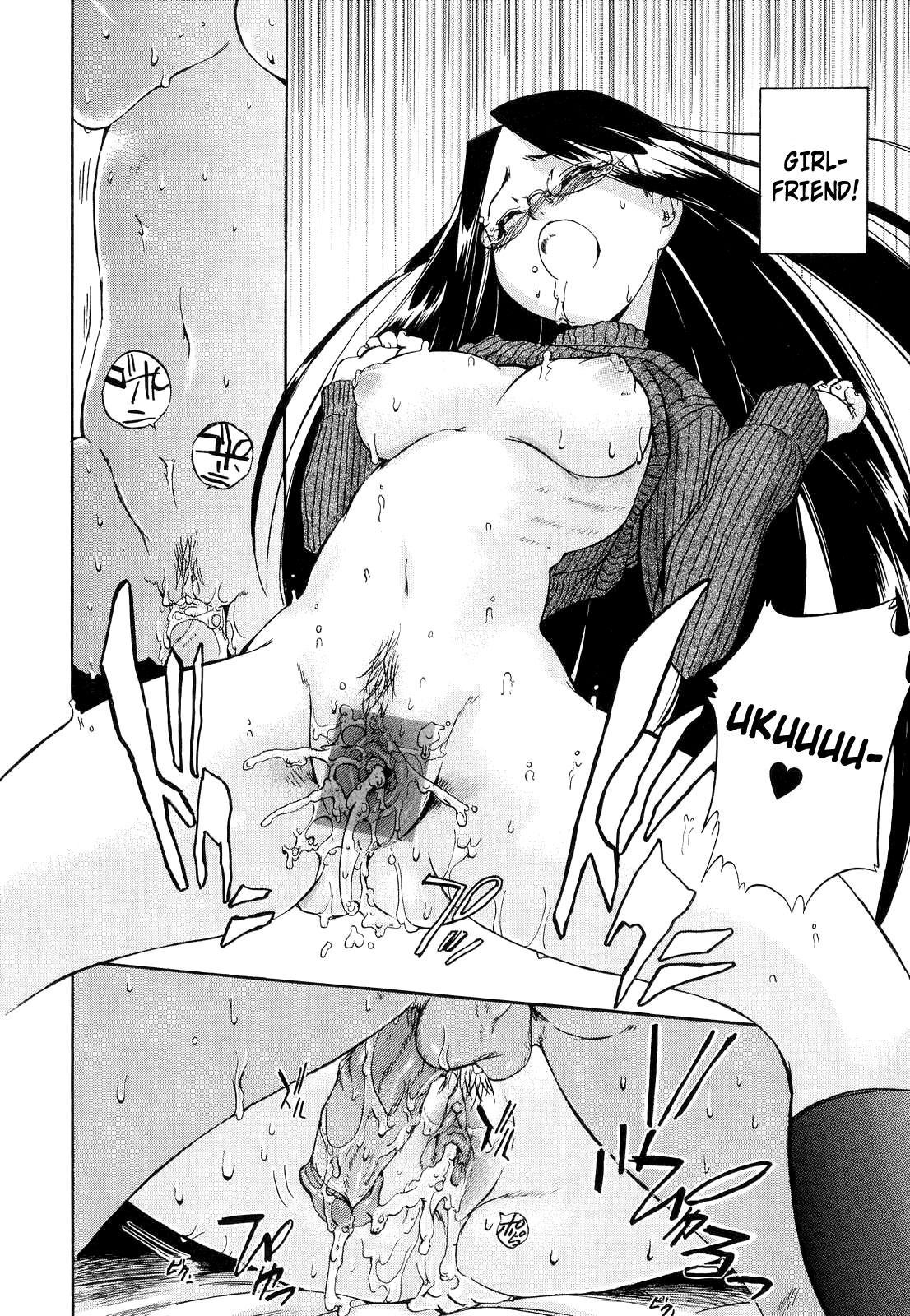 Hatsu Inu Vol.2 90