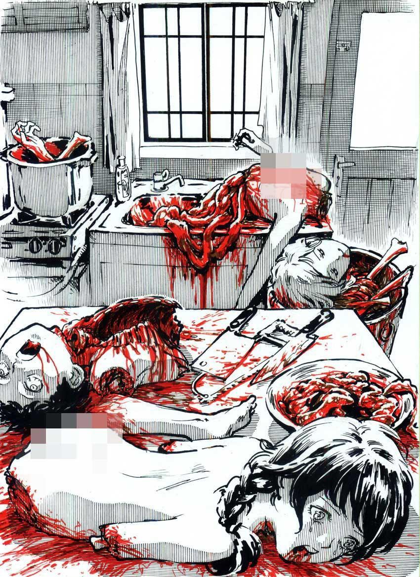 Cannibal Teacher 19