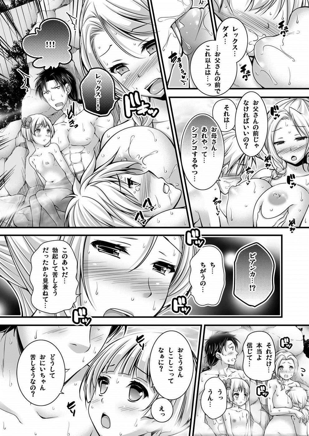 Tenkuu no Konyoku Monogatari 6