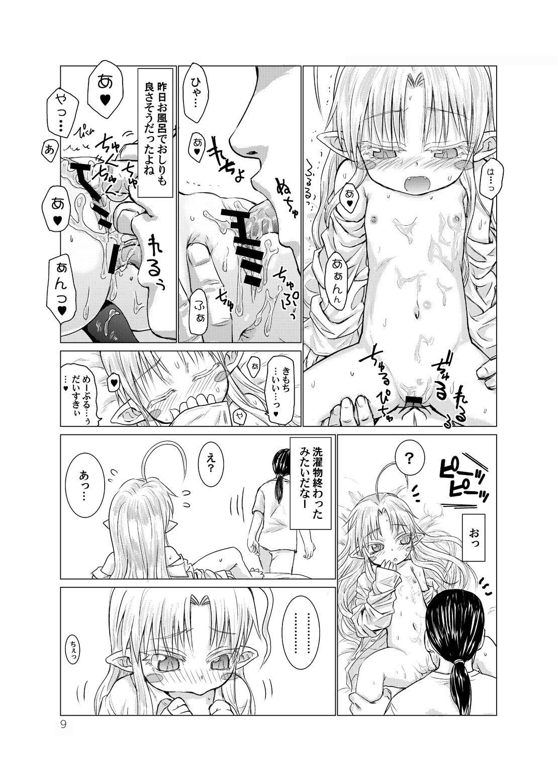 Suki Suki Sutanosuka Omocha Hen 8