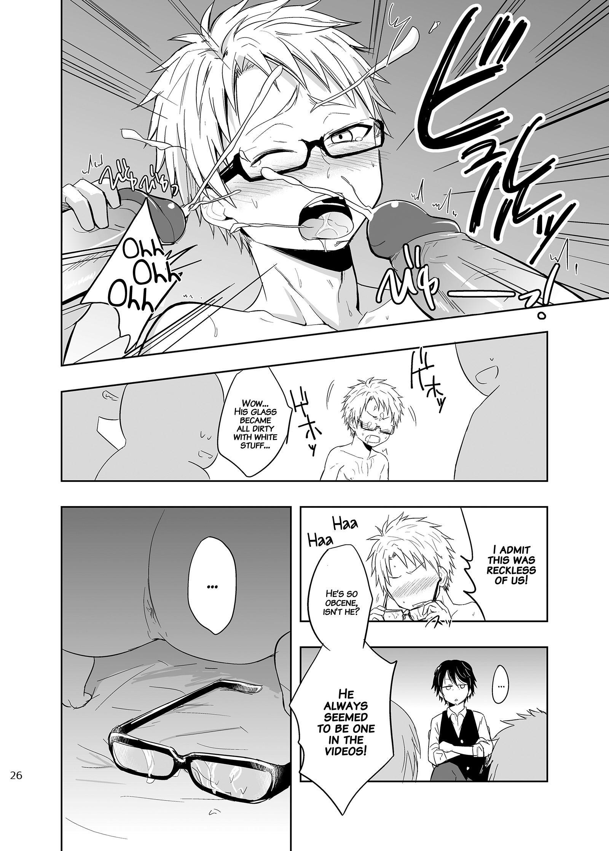 (C89) [Majihama. (Mebata Shun)] Momota-ke 5 ~Renji to Mitsugo Chuuhen~   Momota-ke 5 ~ Renji and Three Brothers - Second Volume ~ [English] {Shotacon Fusion} [Decensored] 23