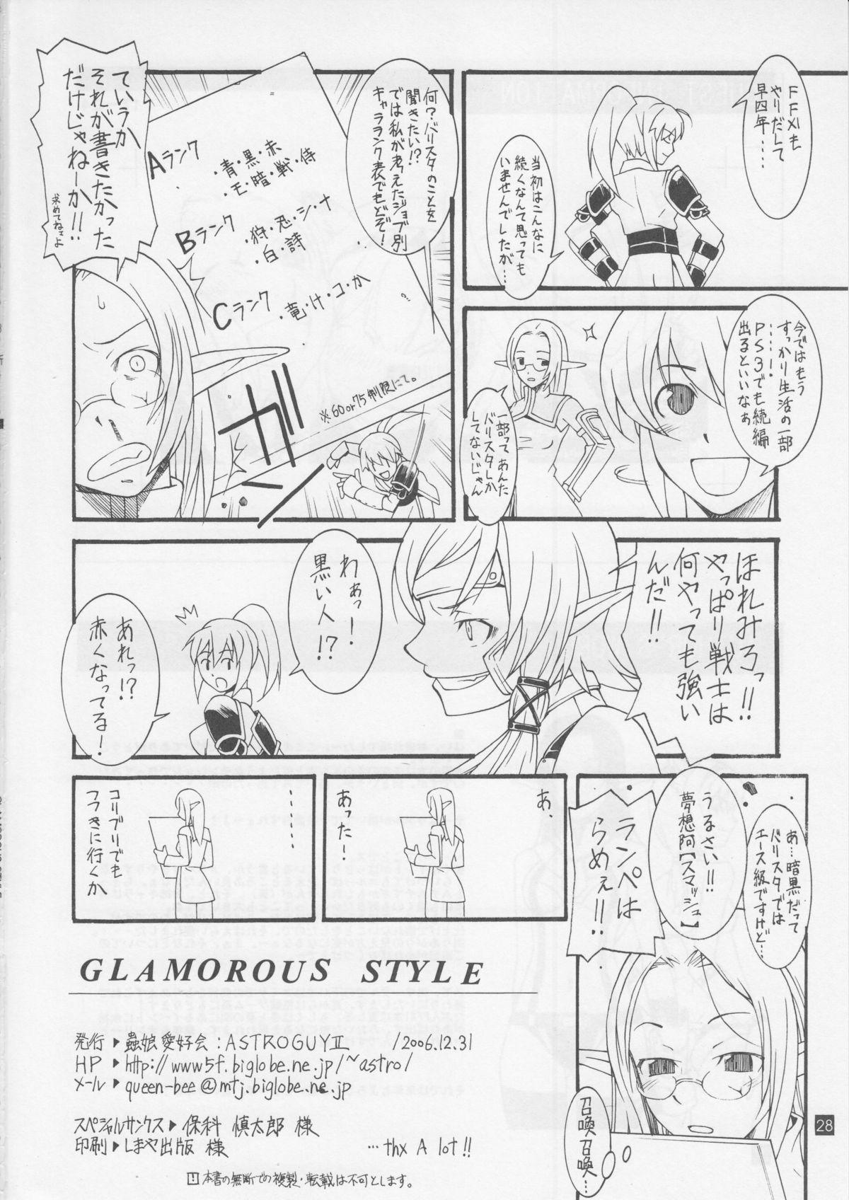 GLAMOROUS STYLE 28