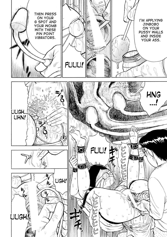 [Momoyama Jirou] Jinbobo ~Abunai Shiiku Kansatsu~   Jinbobo ~The Dangerous Breeding Observation~ [English] [desudesu] 15