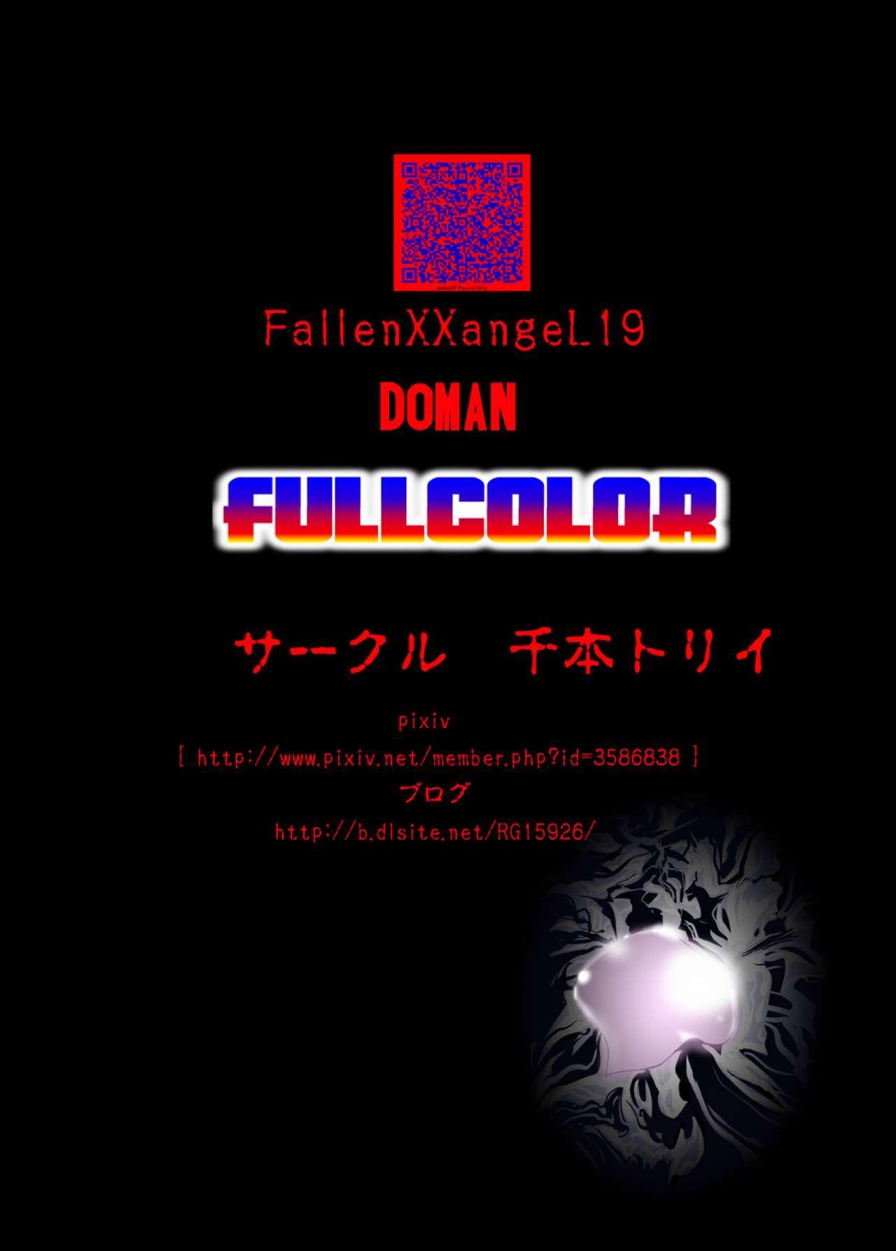 FallenXXangeL 19 Doman FULLCOLOR 55