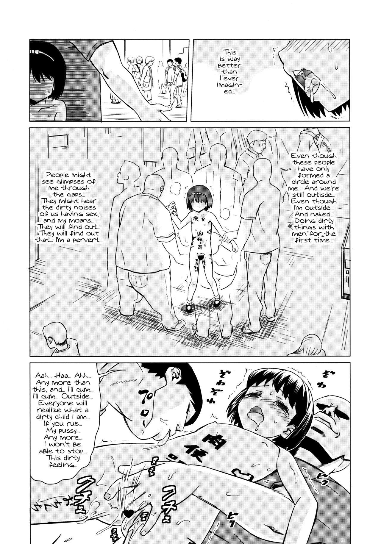 Mazo Shoujo Edakumi Nozomi no Higyaku Ganbou 9