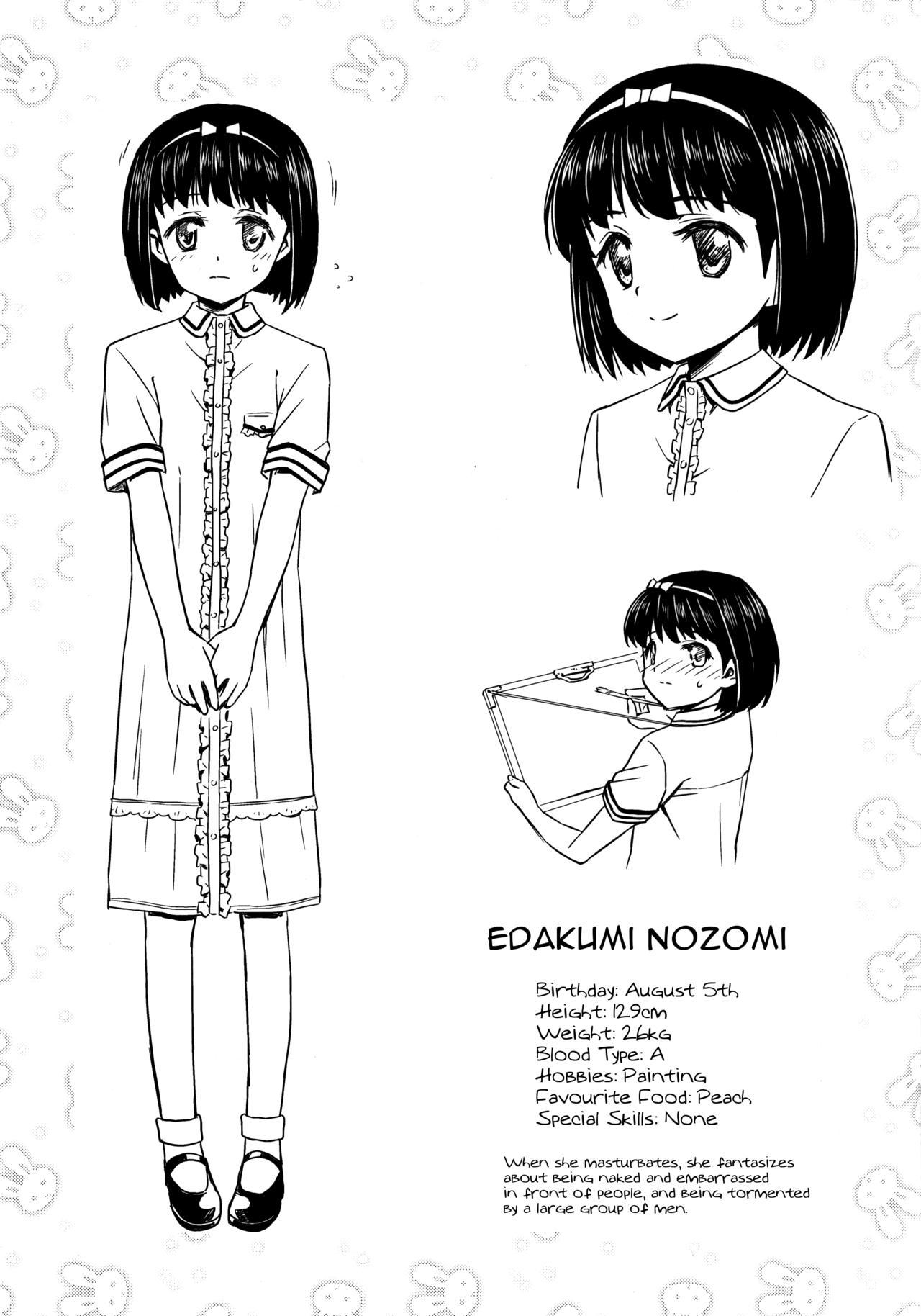 Mazo Shoujo Edakumi Nozomi no Higyaku Ganbou 1