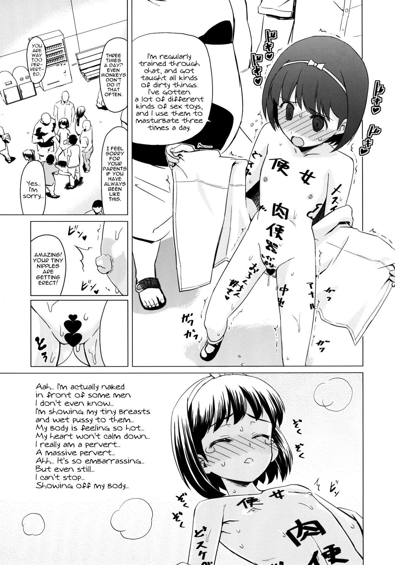 Mazo Shoujo Edakumi Nozomi no Higyaku Ganbou 5