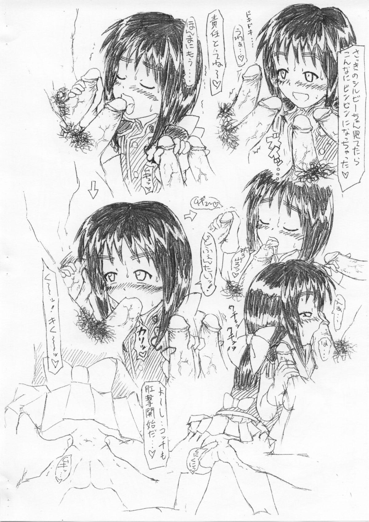 Guchokuya Dai 4 Gou 15