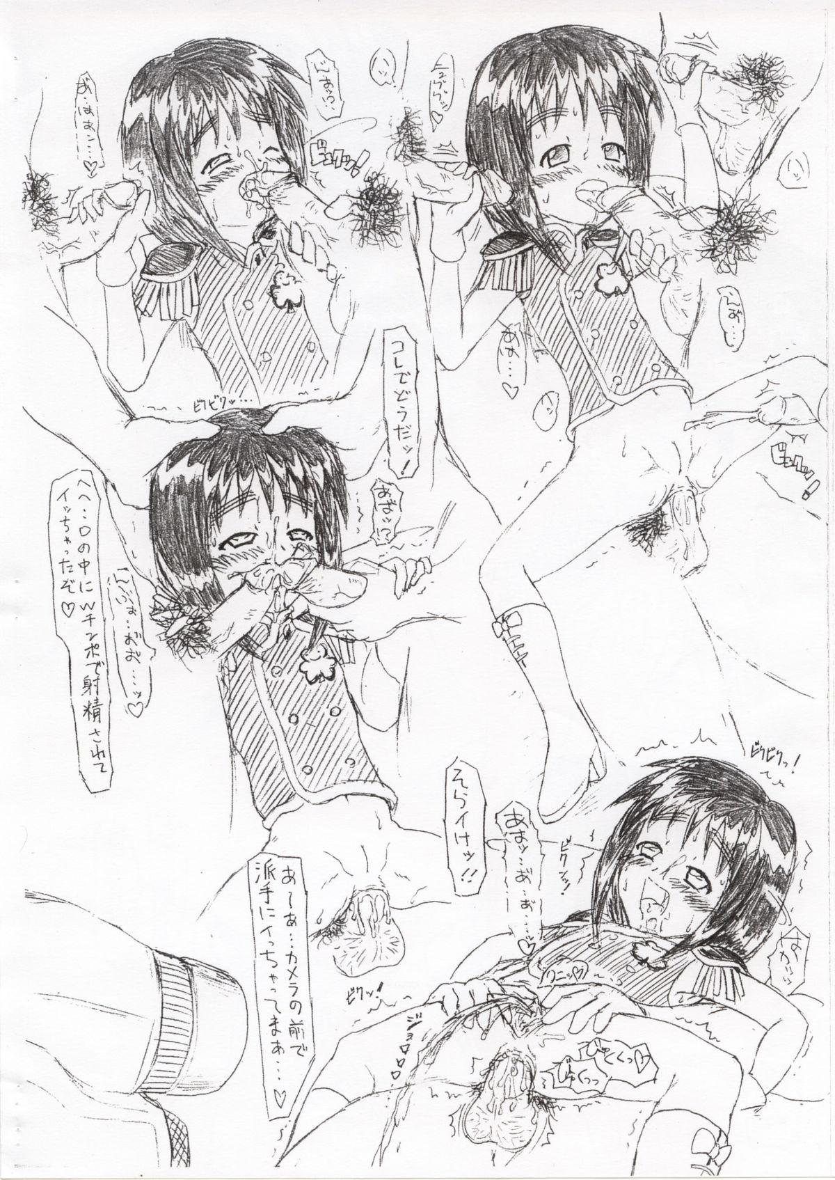 Guchokuya Dai 4 Gou 21