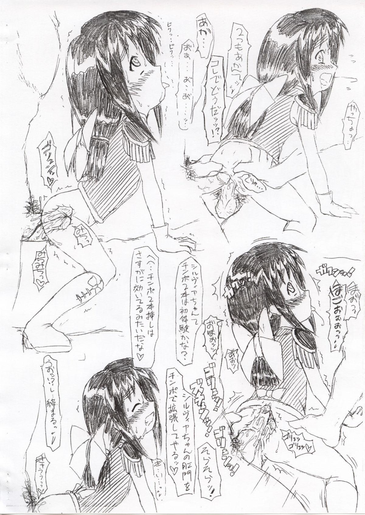 Guchokuya Dai 4 Gou 23