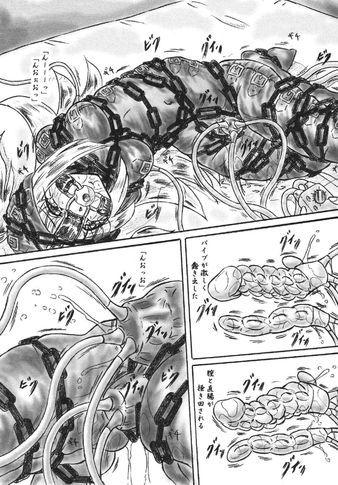 """""""Eikyuu Kiraha Rondo"""" Monzetsu Okashi Hen 9"""