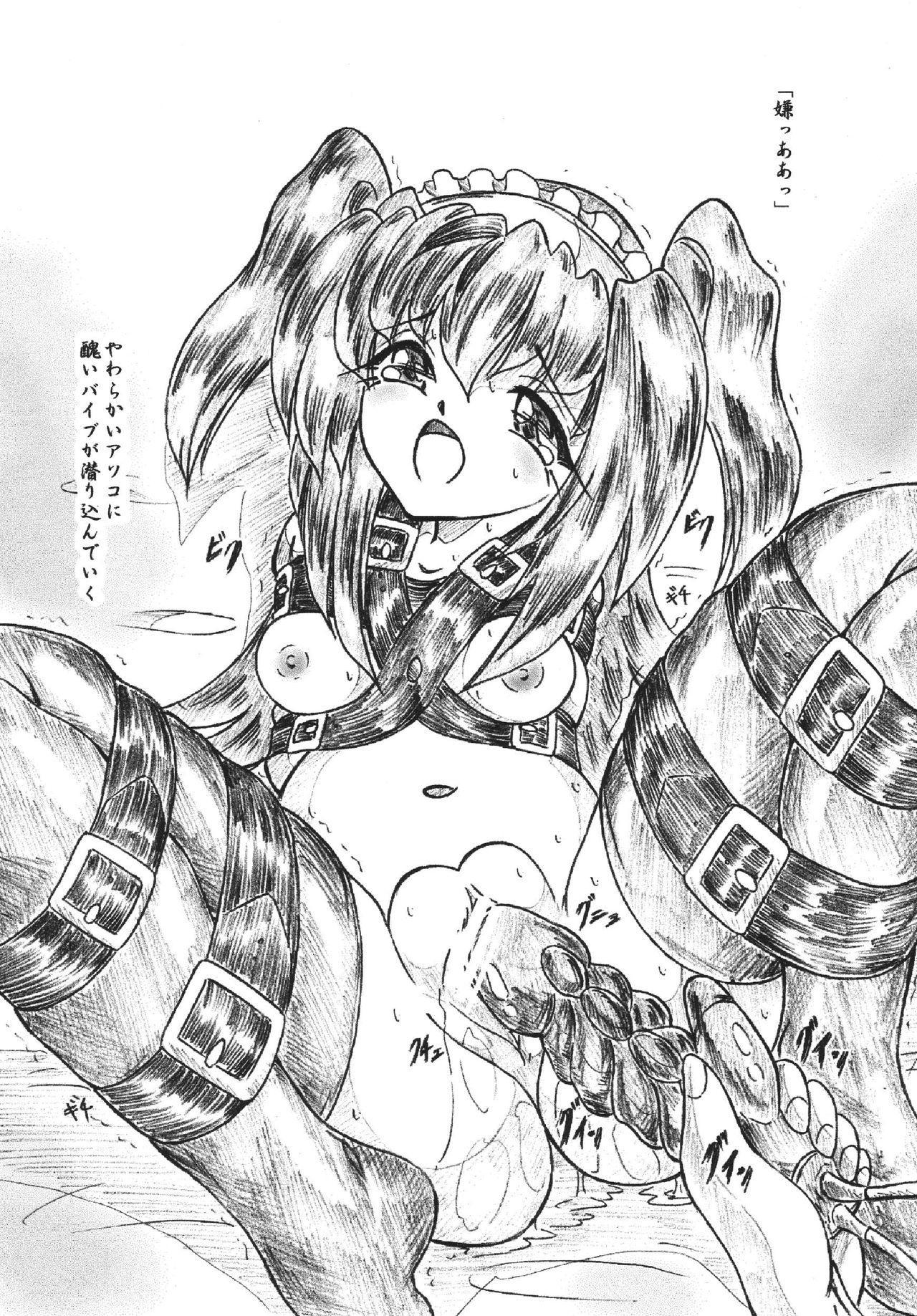 """""""Eikyuu Kiraha Rondo"""" Monzetsu Okashi Hen 2"""