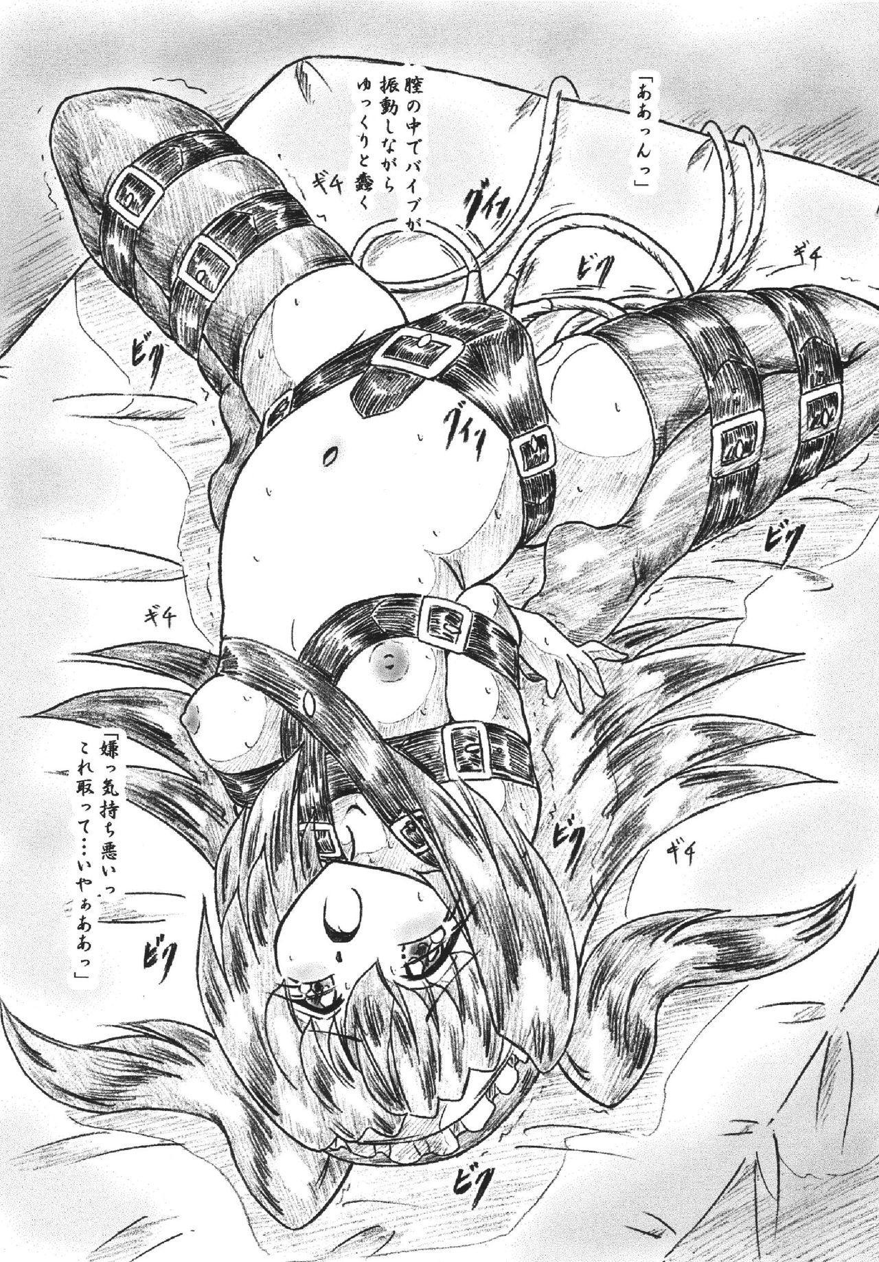 """""""Eikyuu Kiraha Rondo"""" Monzetsu Okashi Hen 3"""