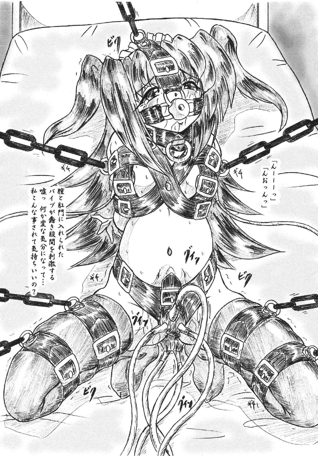 """""""Eikyuu Kiraha Rondo"""" Monzetsu Okashi Hen 5"""