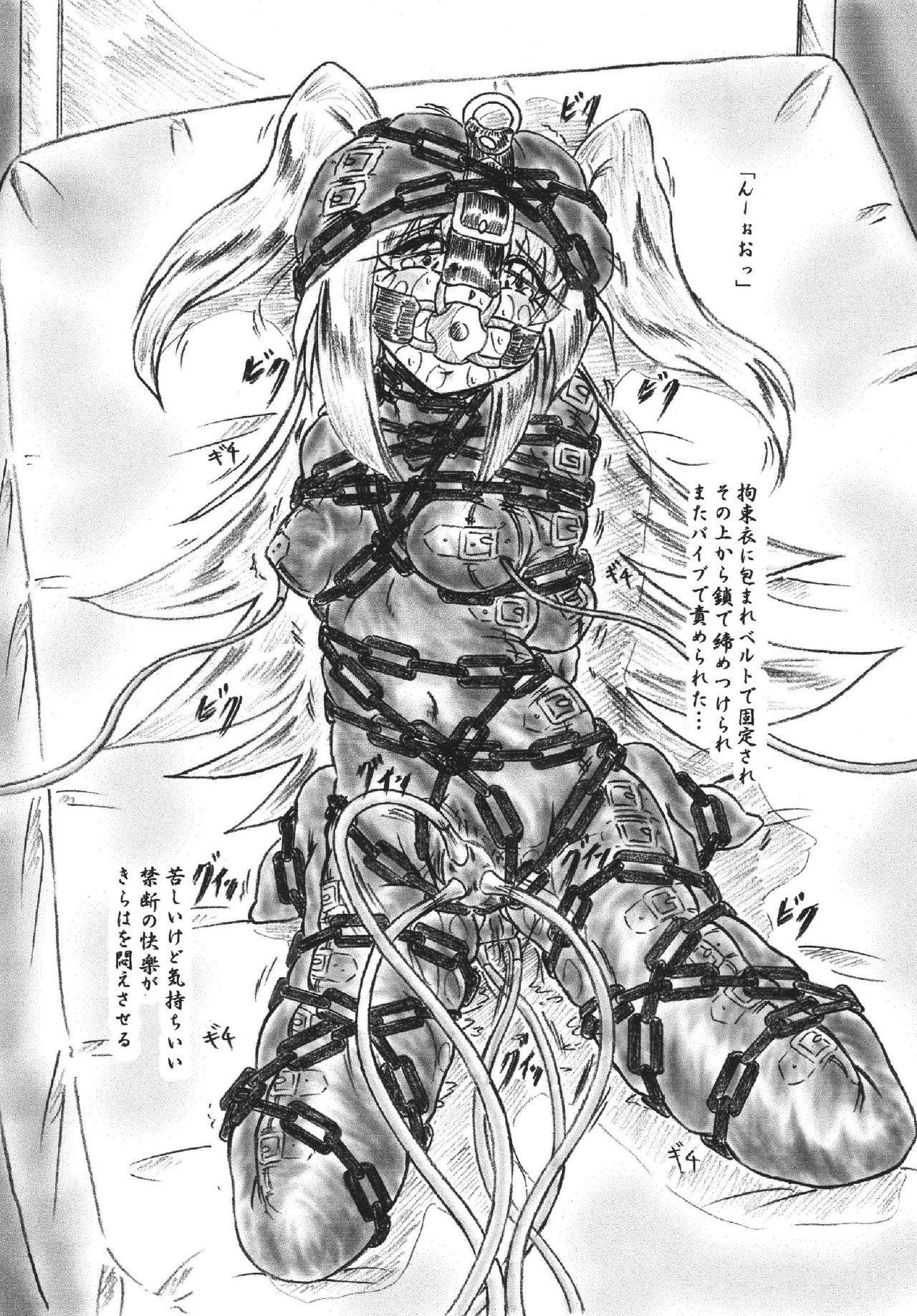 """""""Eikyuu Kiraha Rondo"""" Monzetsu Okashi Hen 8"""