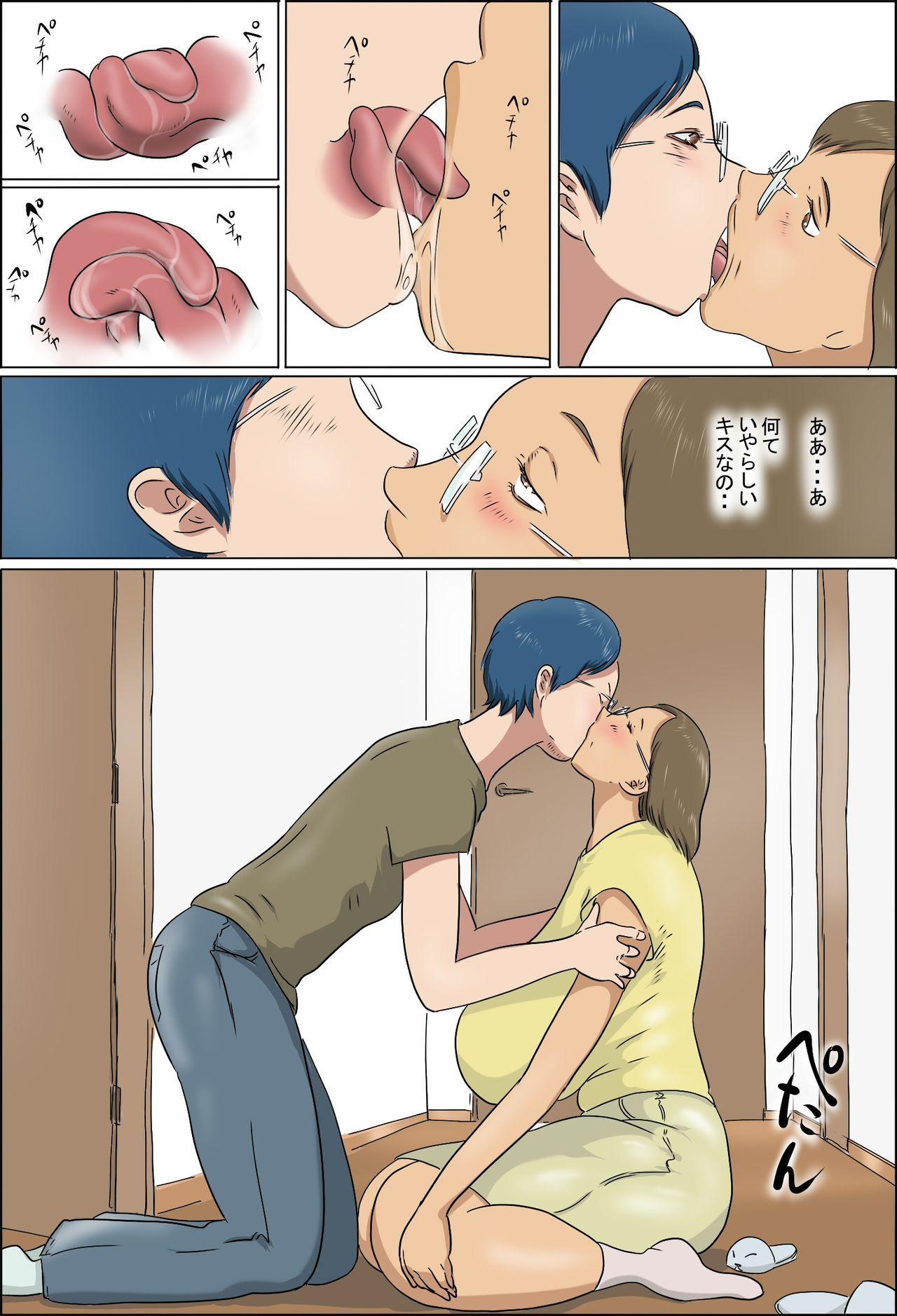 Haha to Musuko no Kazoku Seikatsu 19