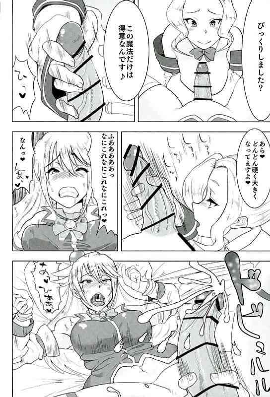 Kono Iyarashii Megami o Futanari ni 8