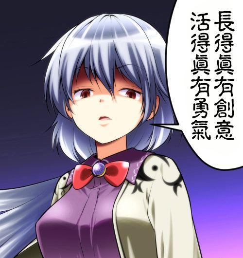 (C90) [Imitation Moon (Narumi Yuu)] Oshiete Rem Sensei - Emilia-tan to Manabu Hajimete no SEX (Re:Zero kara Hajimeru Isekai Seikatsu) [Chinese] [oo君個人漢化] 24