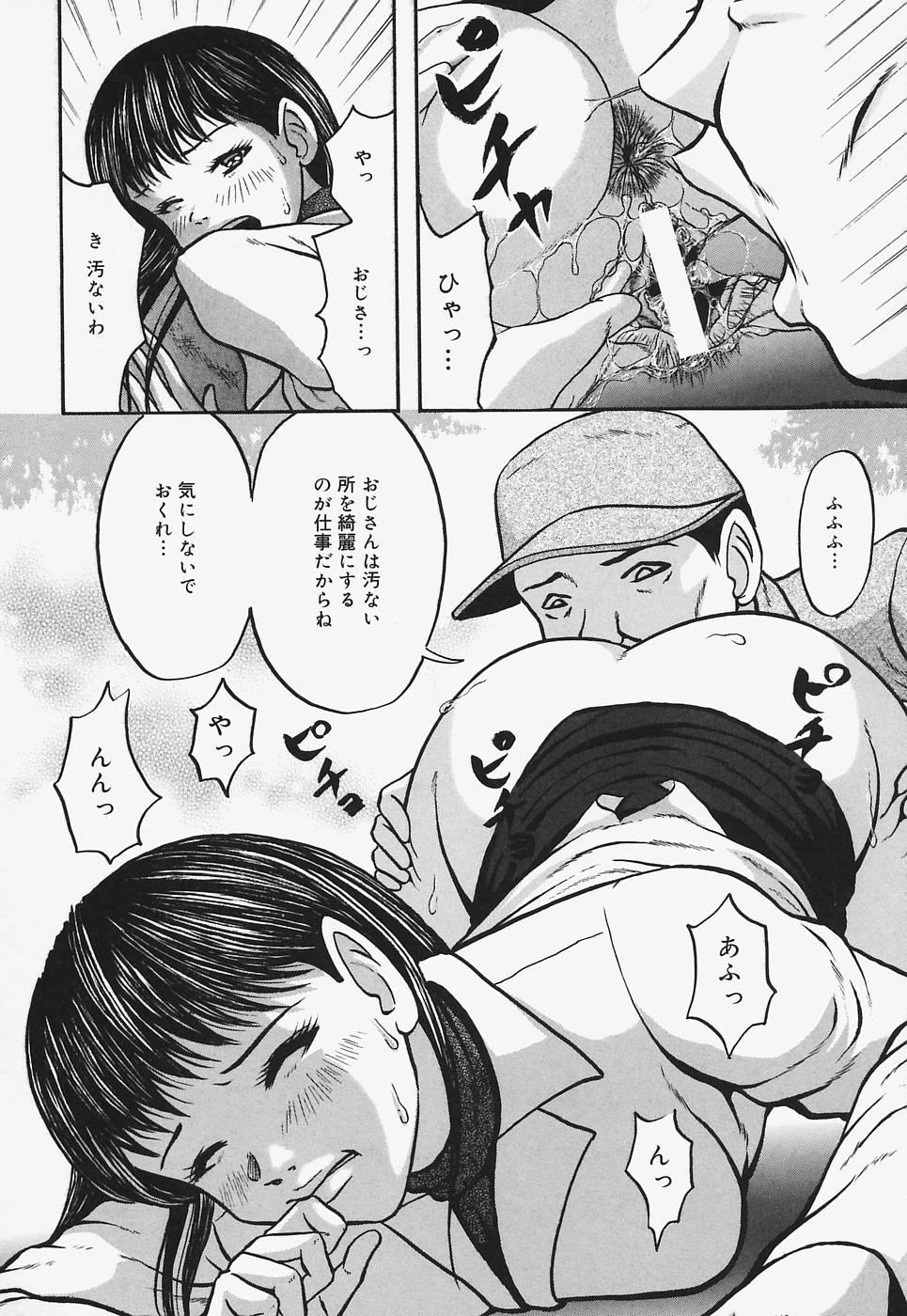 Nurunuru Syoujyo Jiru 105