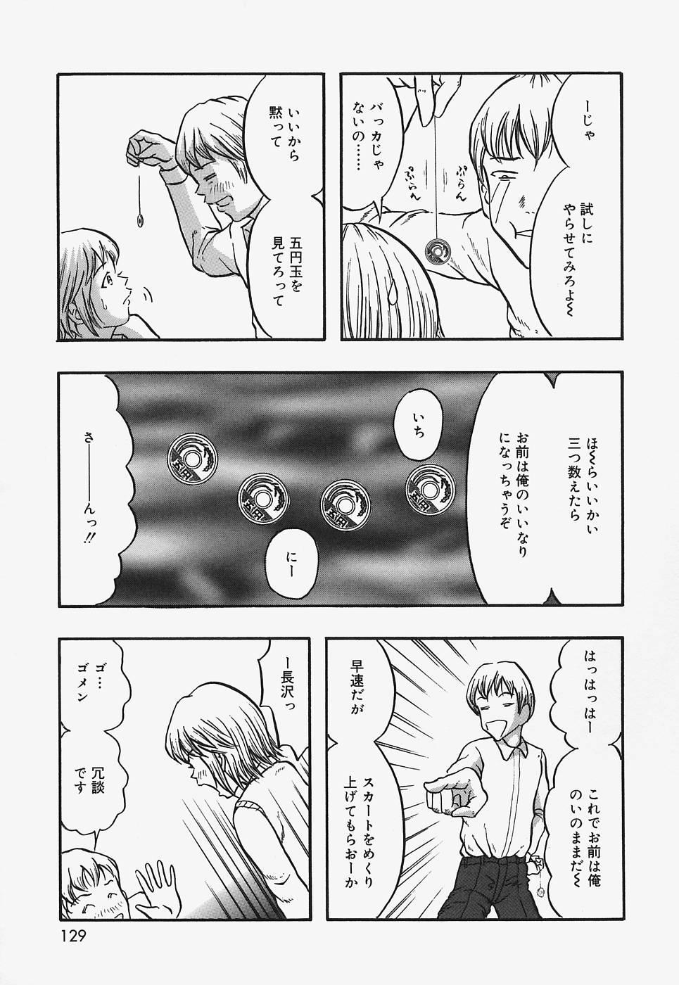 Nurunuru Syoujyo Jiru 128
