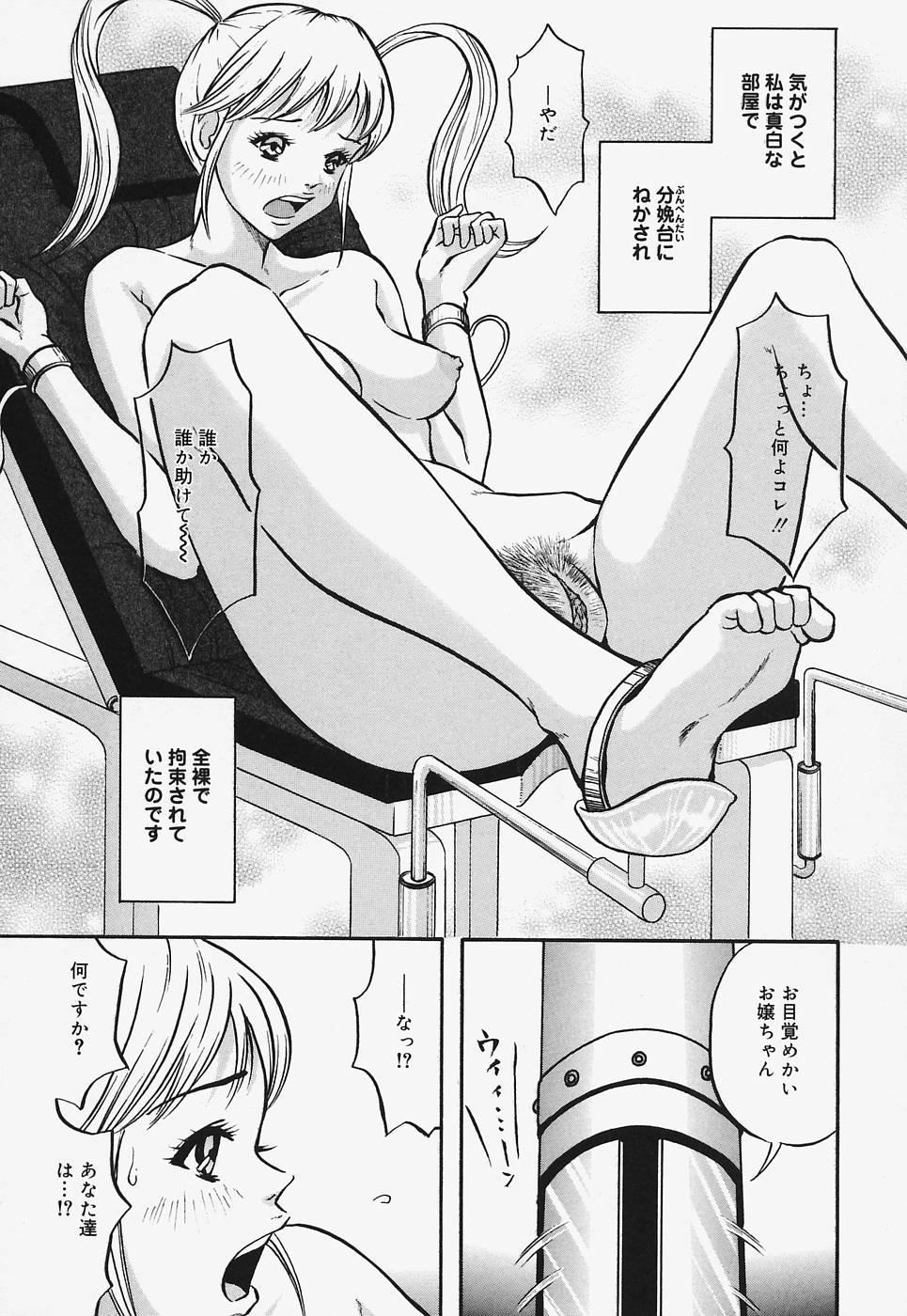 Nurunuru Syoujyo Jiru 134
