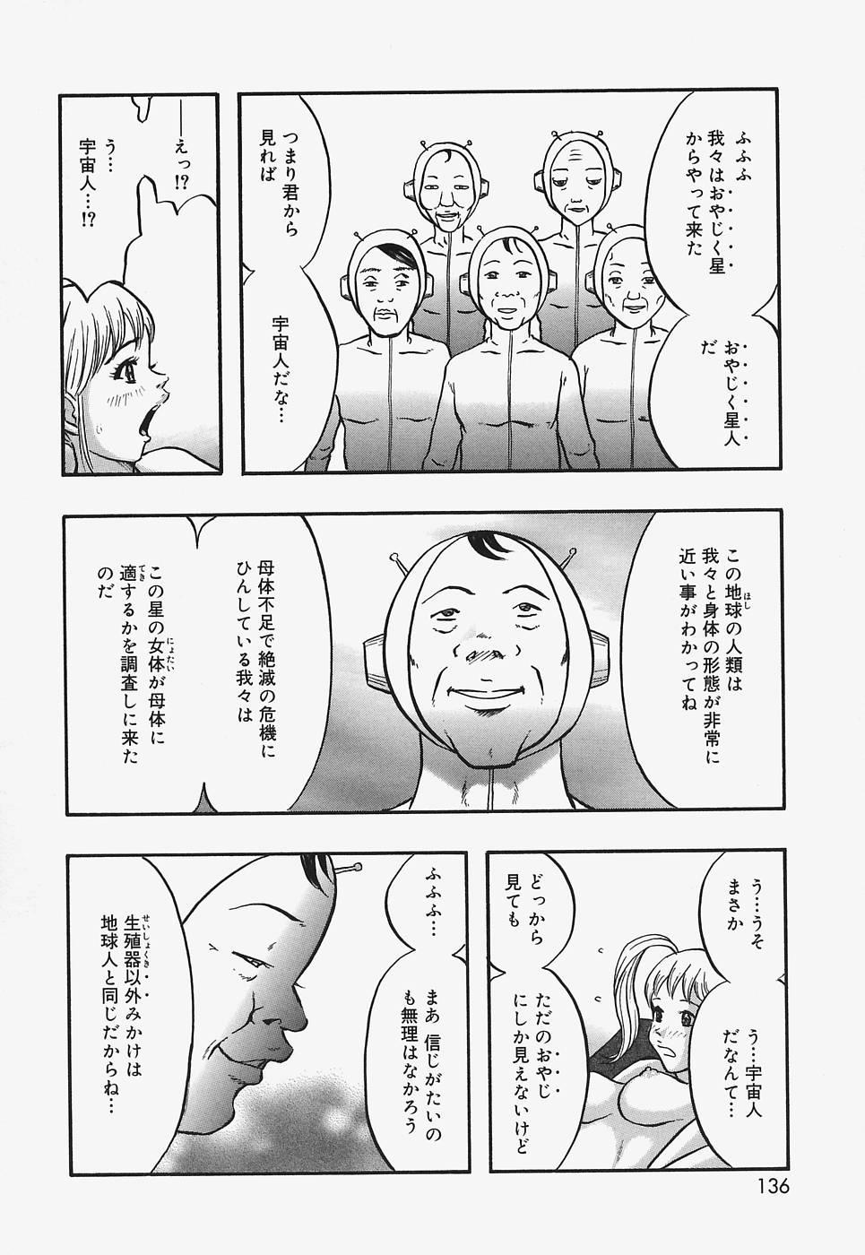 Nurunuru Syoujyo Jiru 135