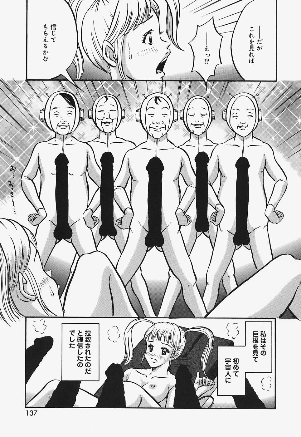 Nurunuru Syoujyo Jiru 136