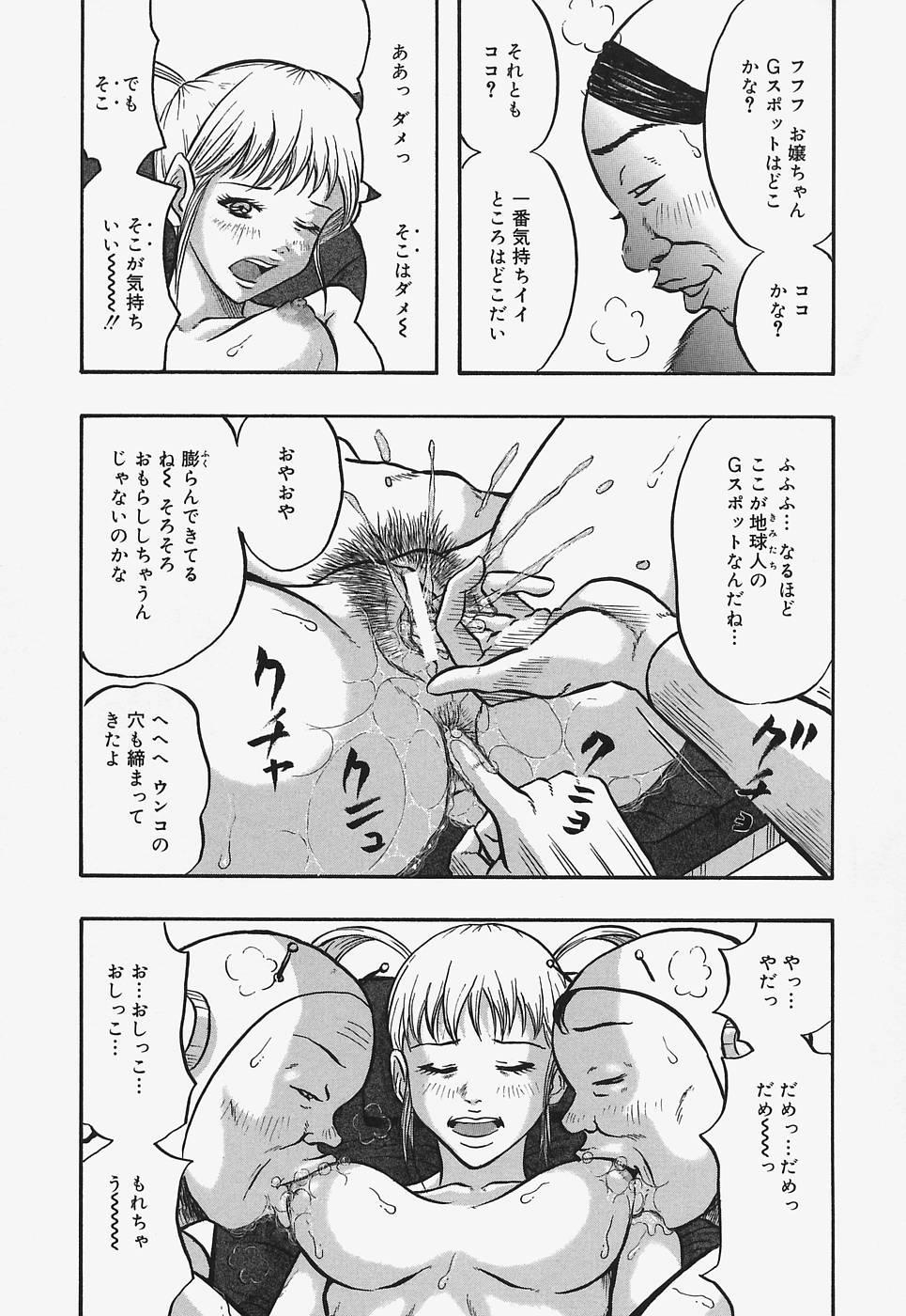 Nurunuru Syoujyo Jiru 140