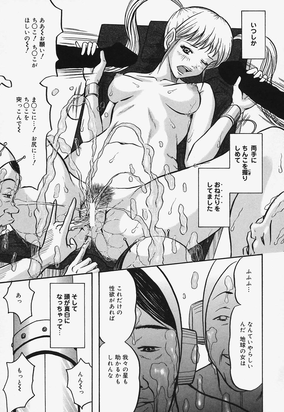 Nurunuru Syoujyo Jiru 142