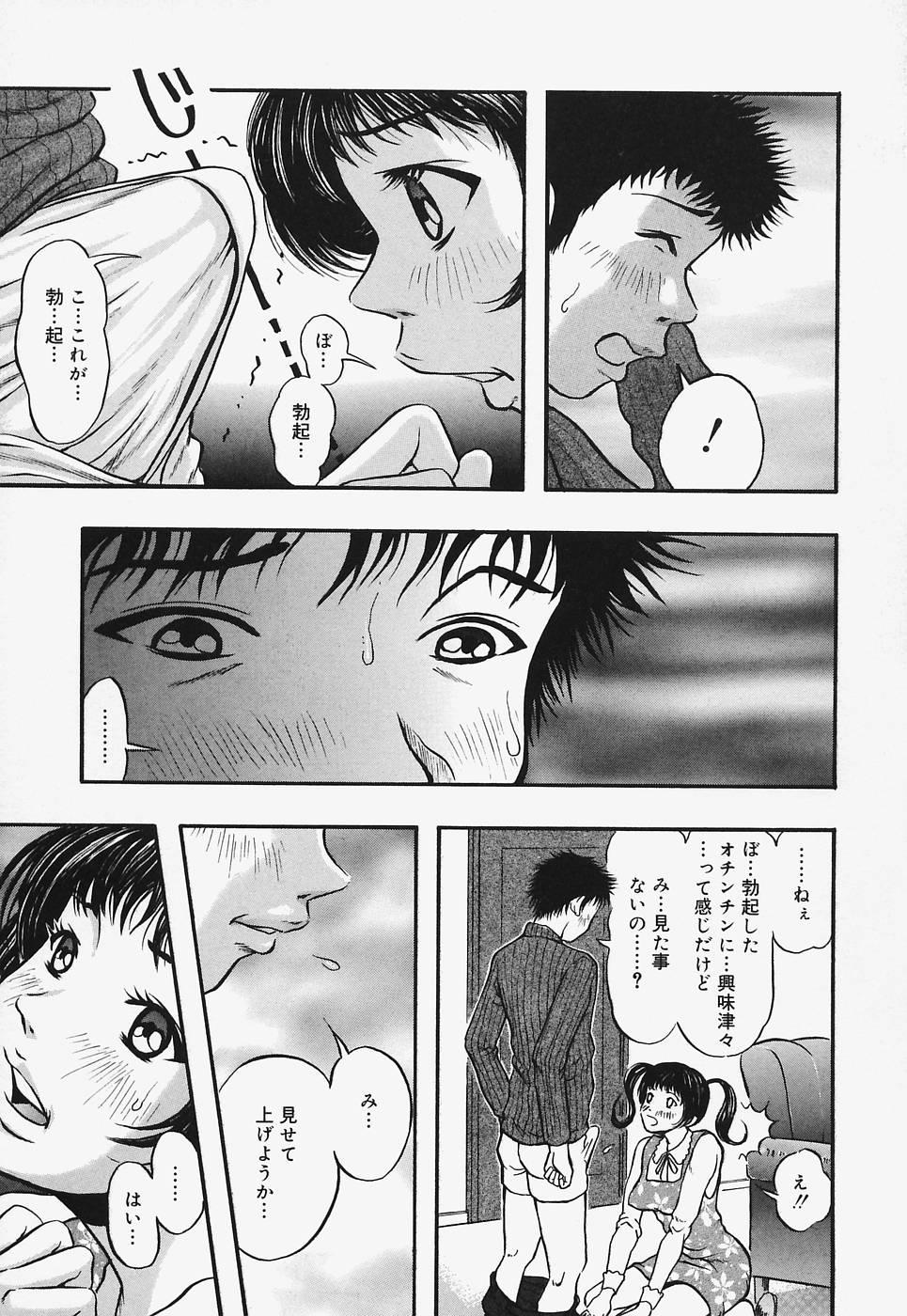 Nurunuru Syoujyo Jiru 72