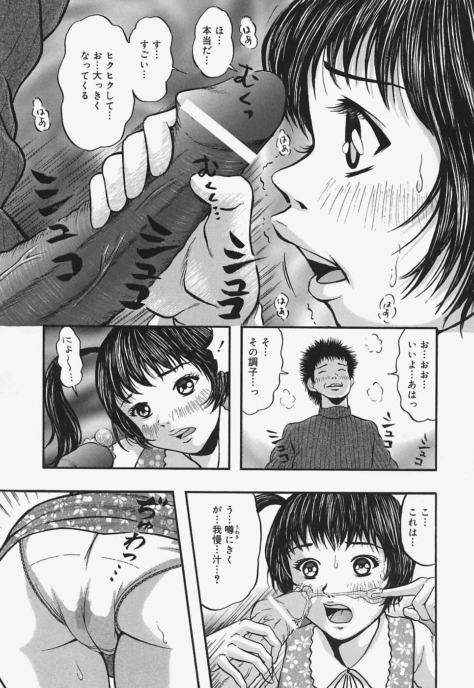 Nurunuru Syoujyo Jiru 74