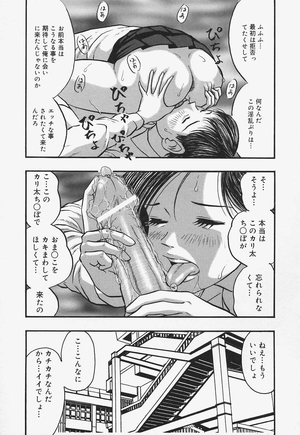Nurunuru Syoujyo Jiru 92