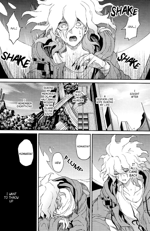 Umarekawarenu Kanashimi ni 9